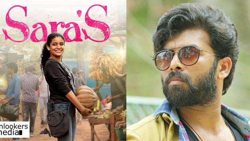 അന്ന ബെൻ-സണ്ണി വെയ്ൻ ചിത്രം 'സാറാസ്' ജൂലൈ 5 ന് ആമസോൺ പ്രൈമിൽ